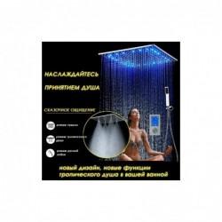 Тропический душ с подсветкой 50 см